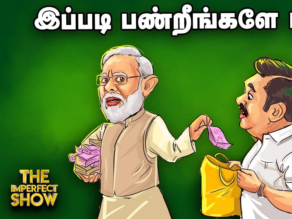 இங்கிலாந்தில் கொரோனா பரவலுக்கு 5G நெட்வொர்க் காரணமா? | The Imperfect Show 08/4/2020