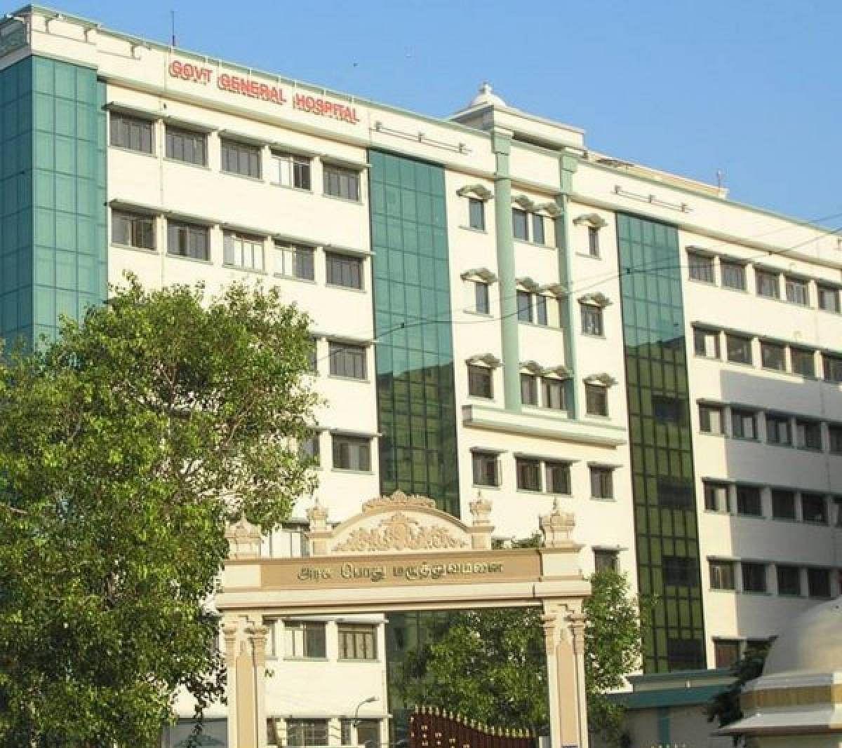 சென்னை ராஜீவ்காந்தி அரசு மருத்துவமனை