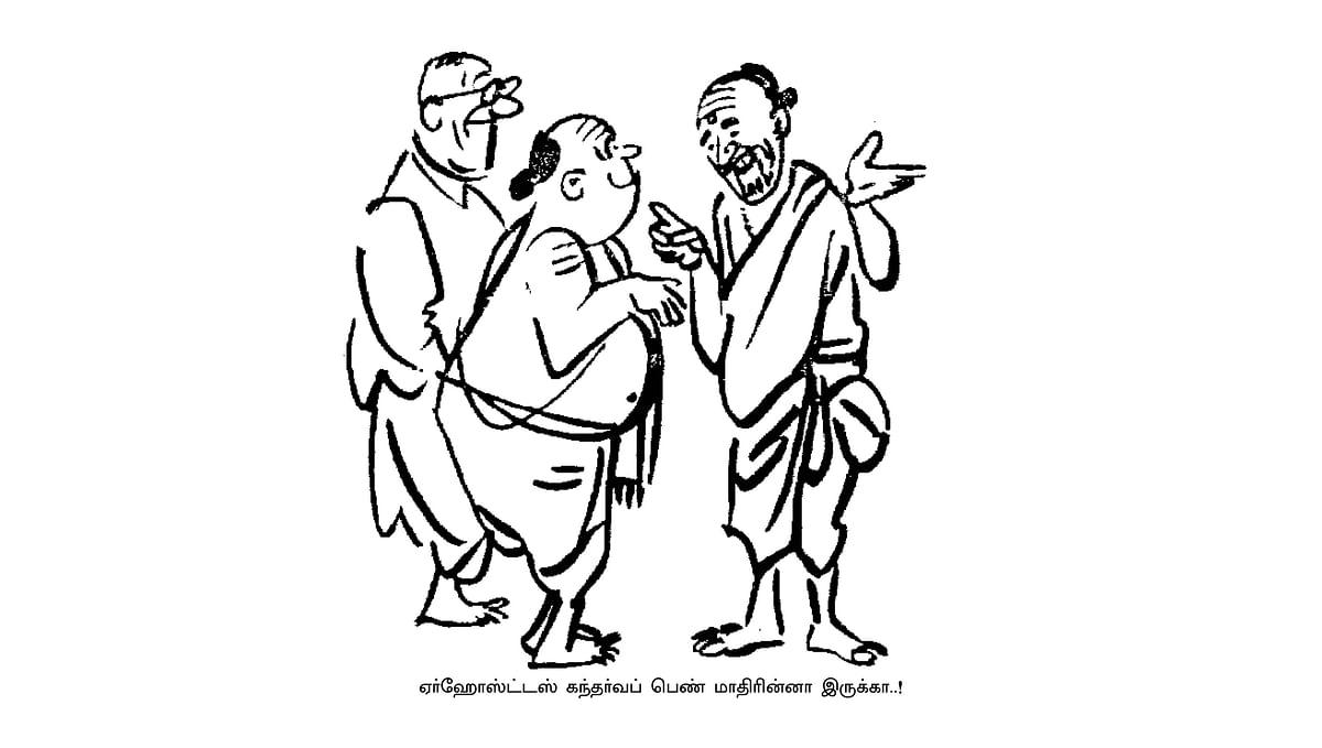 வாஷிங்டனில் திருமணம் - 2