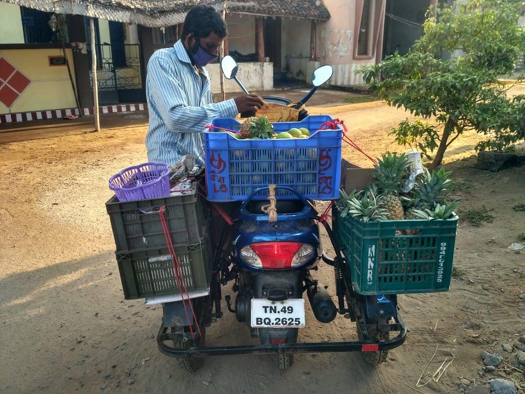 நாகராஜ்
