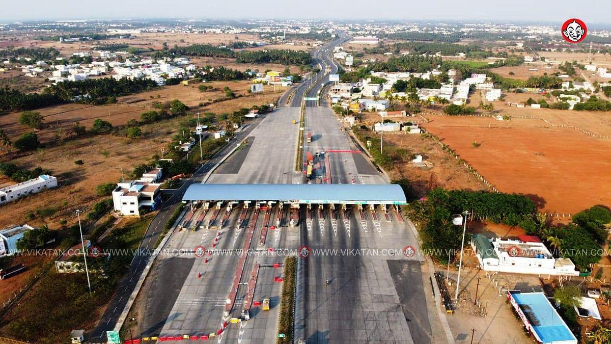 சேலம் கொச்சின் தேசிய நெடுஞ்சாலையில் இருக்கும் கணியூர் சுங்கச்சாவடி.