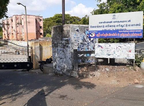 வேலங்காடு மயானம்
