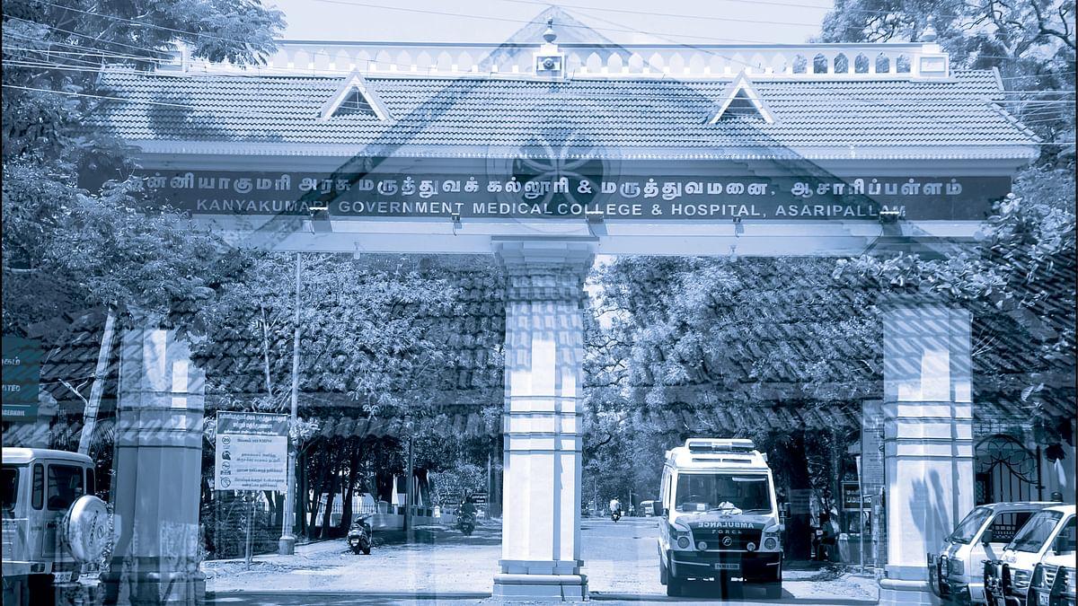 கன்னியாகுமரி அரசு மருத்துவமனை