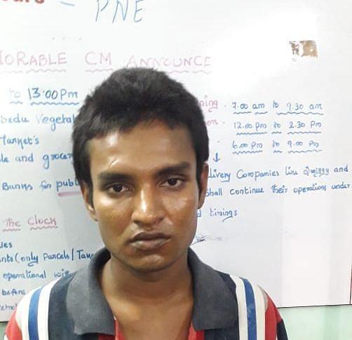 ராஜ்புல் மியா