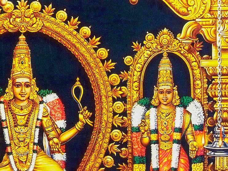 காலசம்ஹார மூர்த்தி