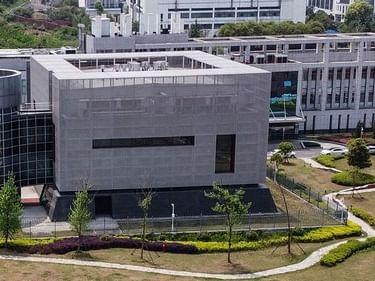 வூஹான் கிருமியியல் ஆய்வு மையம்