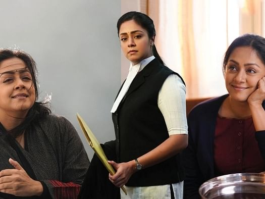 `பொன்மகள் வந்தாள்' ரிலீஸ் டேட் என்ன தெரியுமா?! #VikatanExclusive