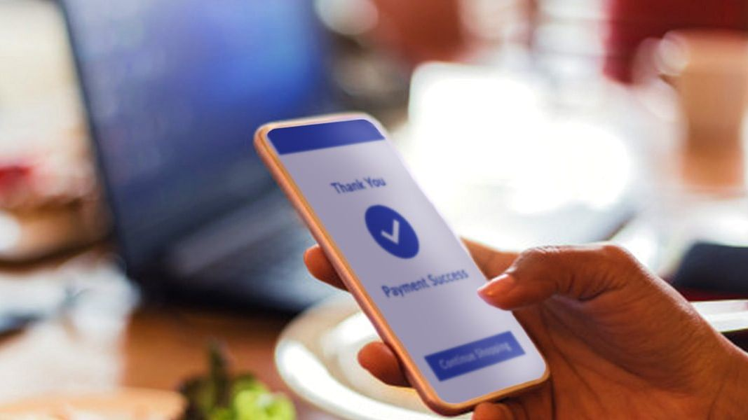 Digital payment | டிஜிட்டல் பணப் பரிவர்த்தனை