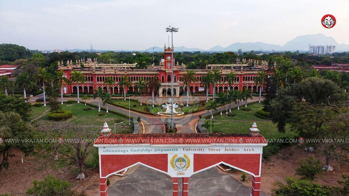 தமிழ்நாடு வேளாண்மை பல்கலைக்கழகம்