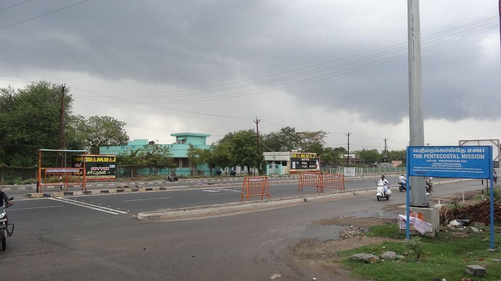 சாத்தூர் பைபாஸ் சாலை