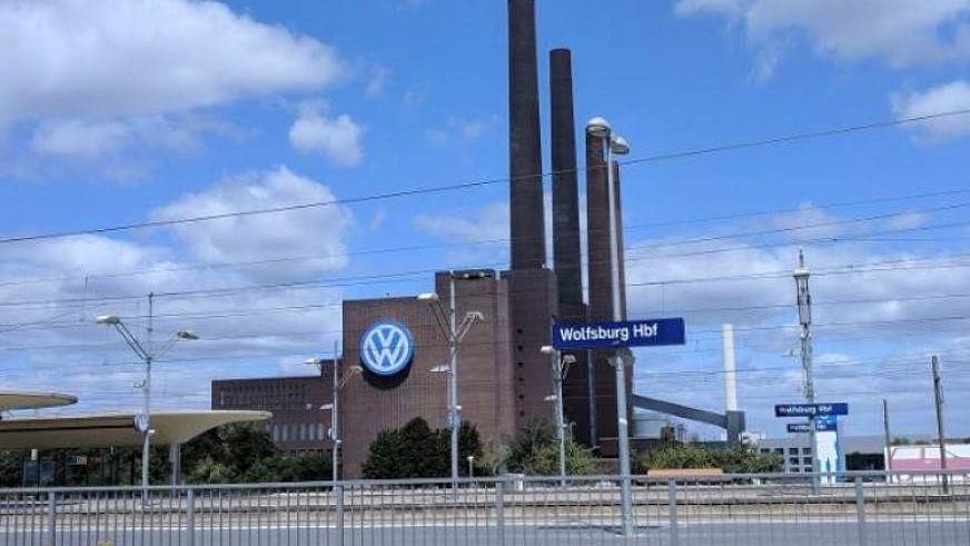 VW தொழிற்சாலை