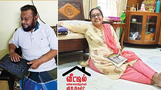 ஜவாஹிருல்லா, வானதி சீனிவாசன்