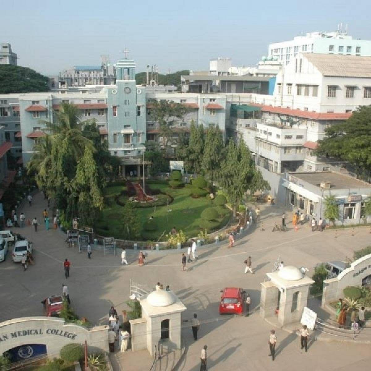 வேலூர் சி.எம்.சி மருத்துவமனை
