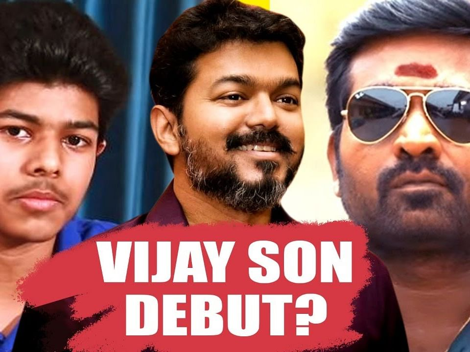 BREAKING: Vijay's Son Jason Sanjay First film with Vijay Sethupathi? | inbox