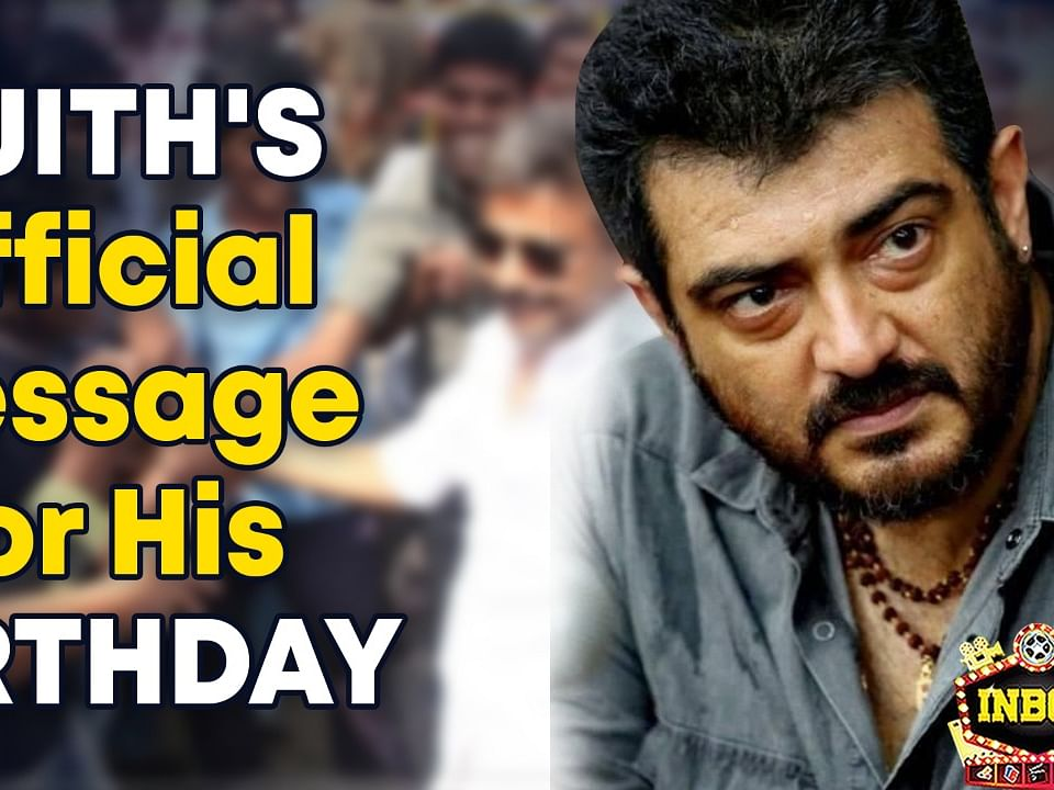 BREAKING: Ajith Personal Advice for Malaysian Ajith fans | inbox | Thala | May 1