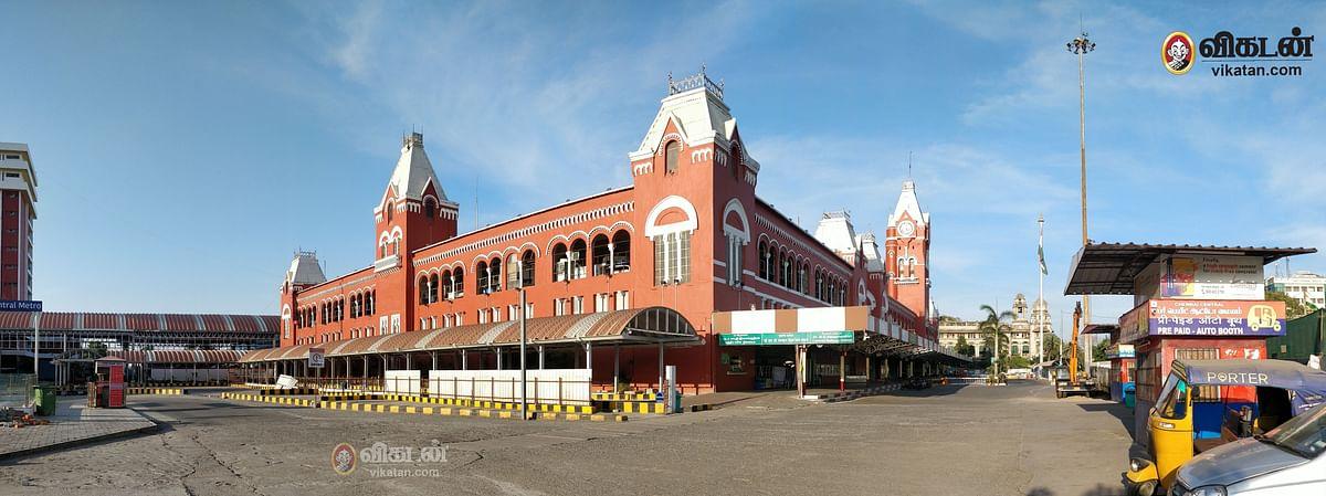 சென்னை சென்ட்ரல் நிலையம்