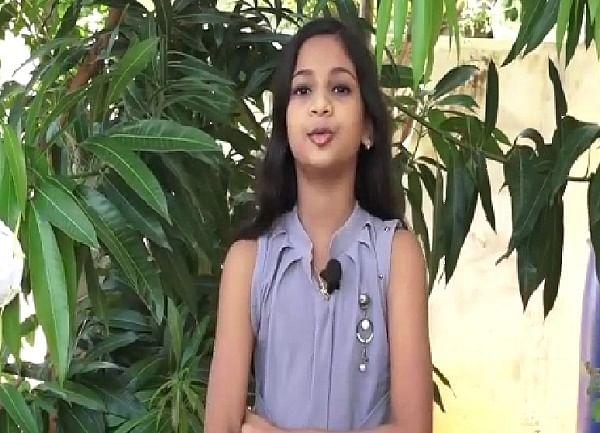 அப்ரீன் ரைடா