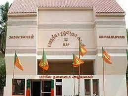 பா.ஜ.க 40 வருடங்கள்: பீட்டர் அல்போன்ஸும் இல கணேசனும் என்ன சொல்கிறார்கள்? #BJPat40