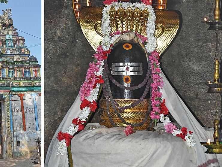 ஸ்ரீஆபத்சகாயேஸ்வரர்
