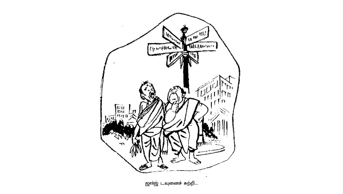 வாஷிங்டனில் திருமணம் - 4