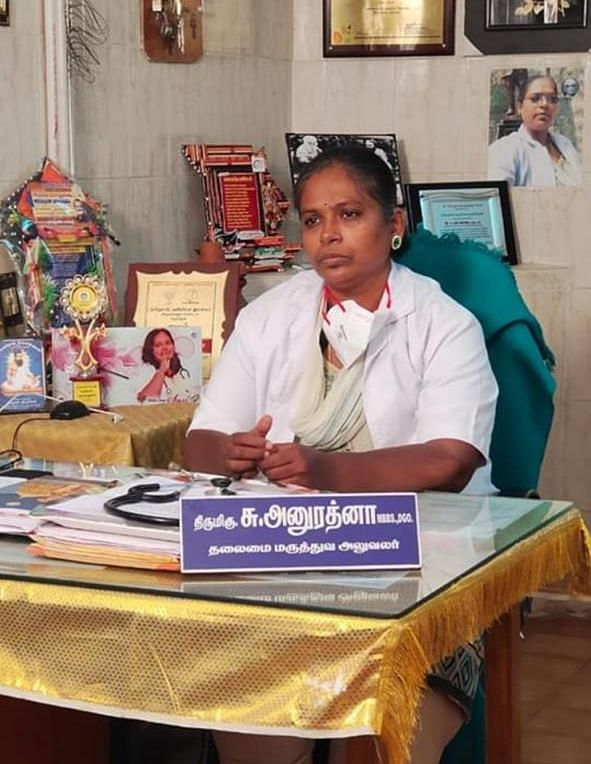 மருத்துவர் அனுரத்னா