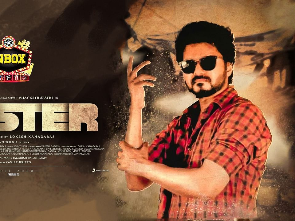 BREAKING: Why Master Trailer Release Delayed? | Vijay | Vijay Sethupathi | inbox