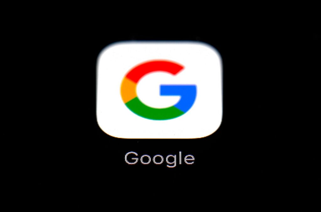 கூகுள் | Google