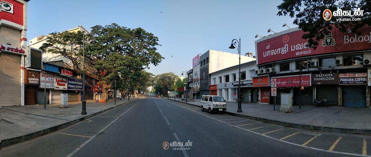 பாண்டி பஜார்