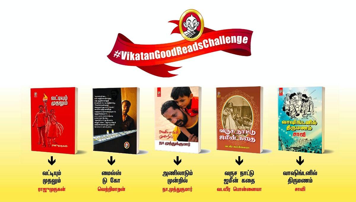 #VikatanGoodReadsChallenge
