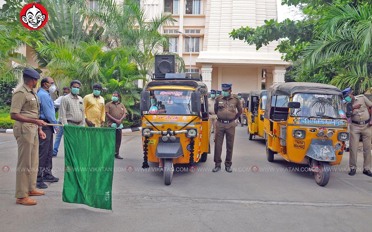 2,157 வாகனங்கள் பறிமுதல்.. ஆட்டோக்களில் விழிப்புணர்வு பிரசாரம்... #Day15 #Curfew