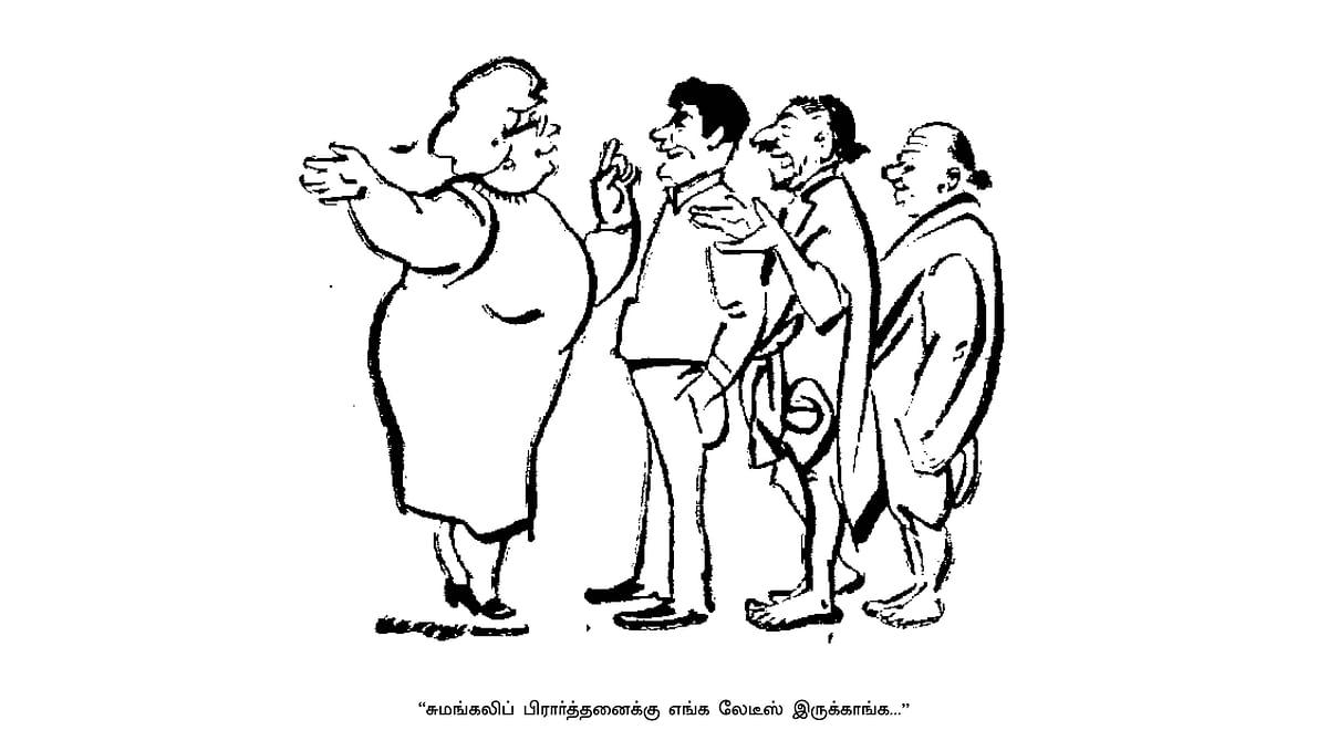 வாஷிங்டனில் திருமணம் - 7