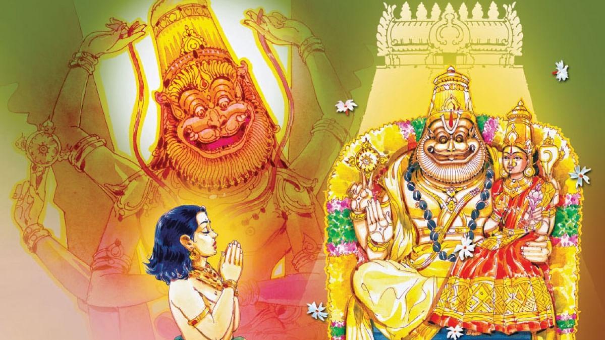 நரசிம்மர்