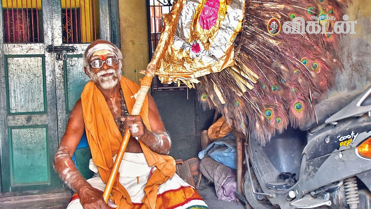 விசிறித் தாத்தா