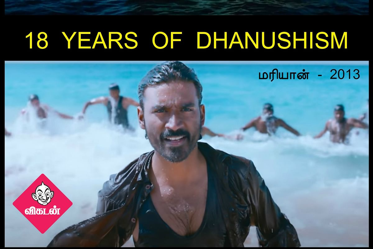 18 years of Dhanushism
