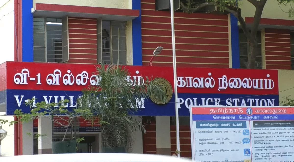 வில்லிவாக்கம் காவல் நிலையம்