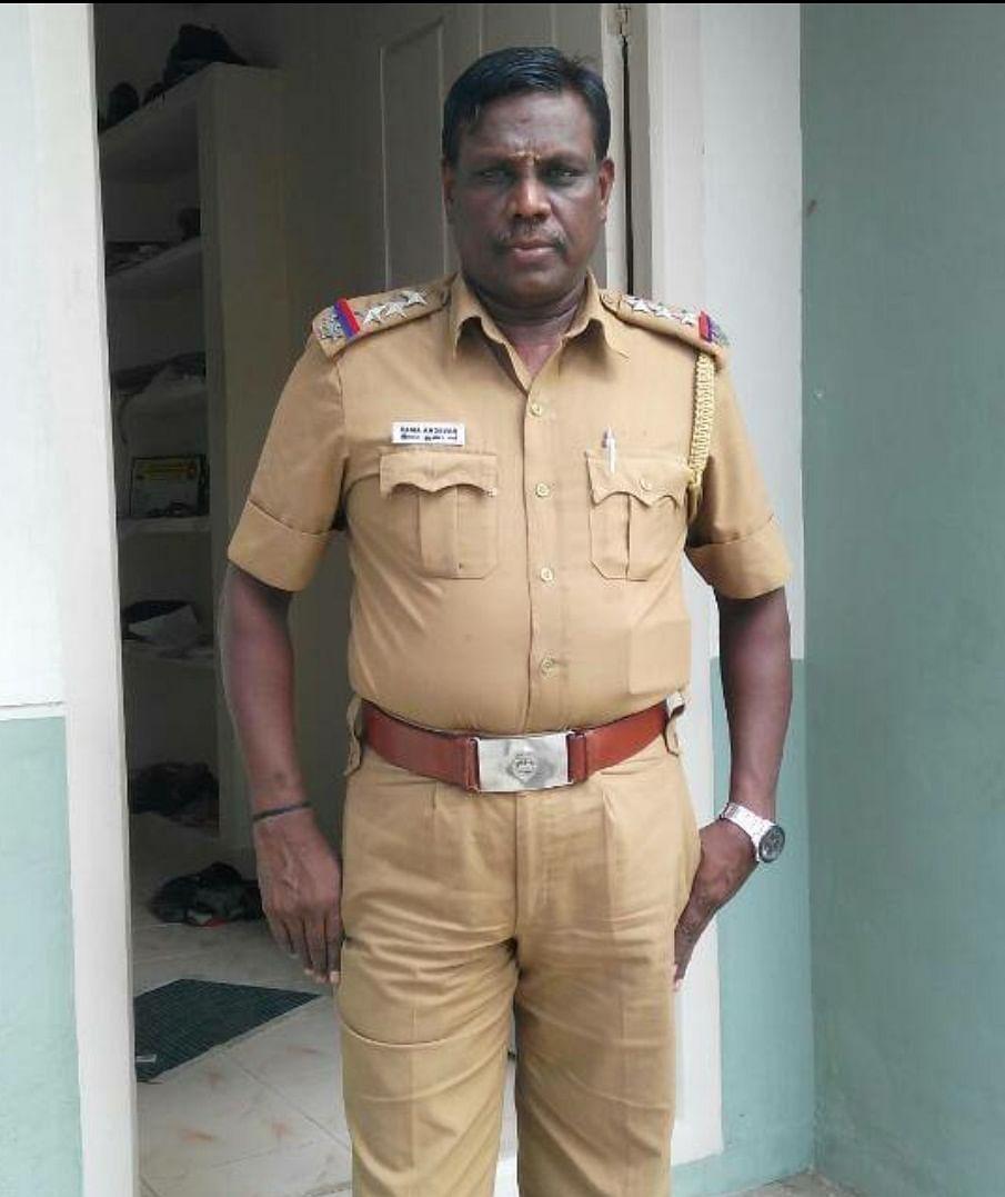 ராம் ஆண்டவர்