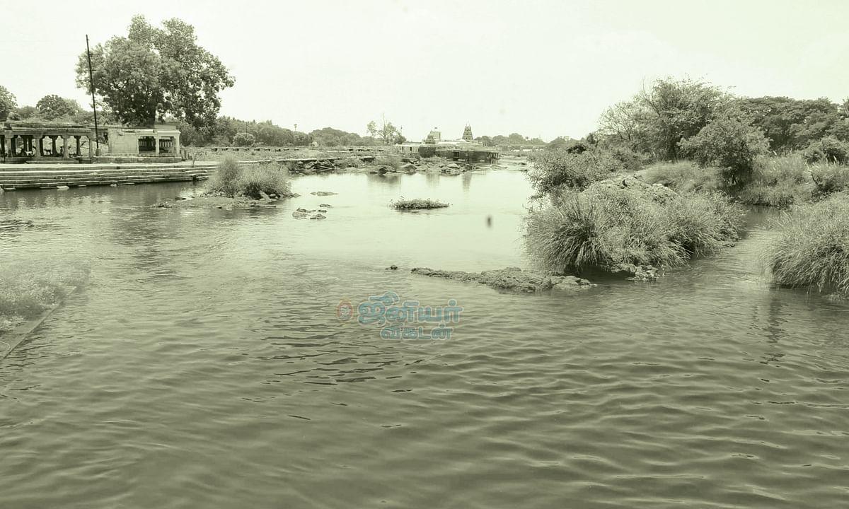 ஆறுகள்