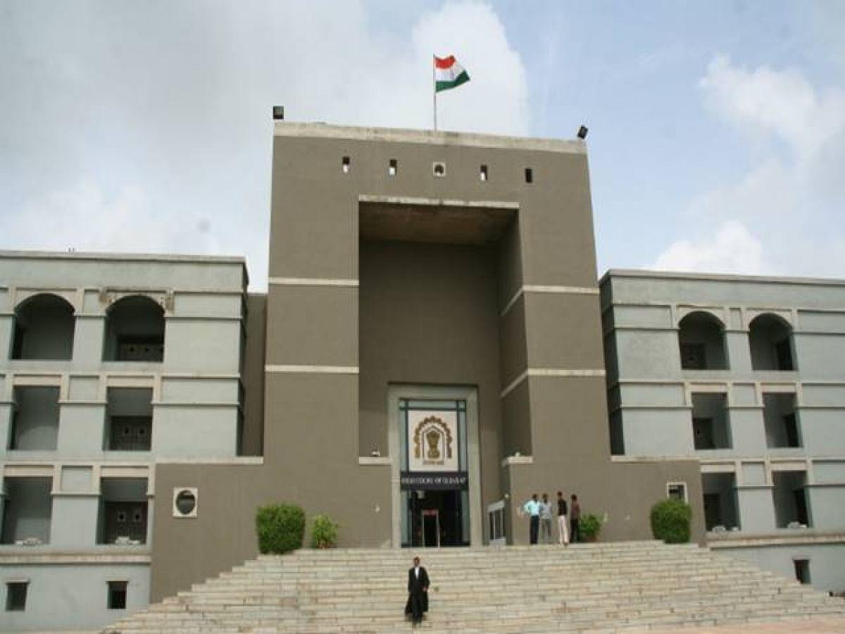 குஜராத் உயர் நீதிமன்றம்