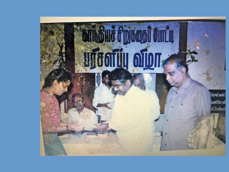 உஷா முத்துராமன்