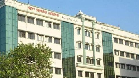 சென்னை ராஜீவ் காந்தி அரசு பொதுமருத்துவமனை