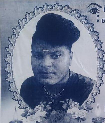 யஷ்வந்த்