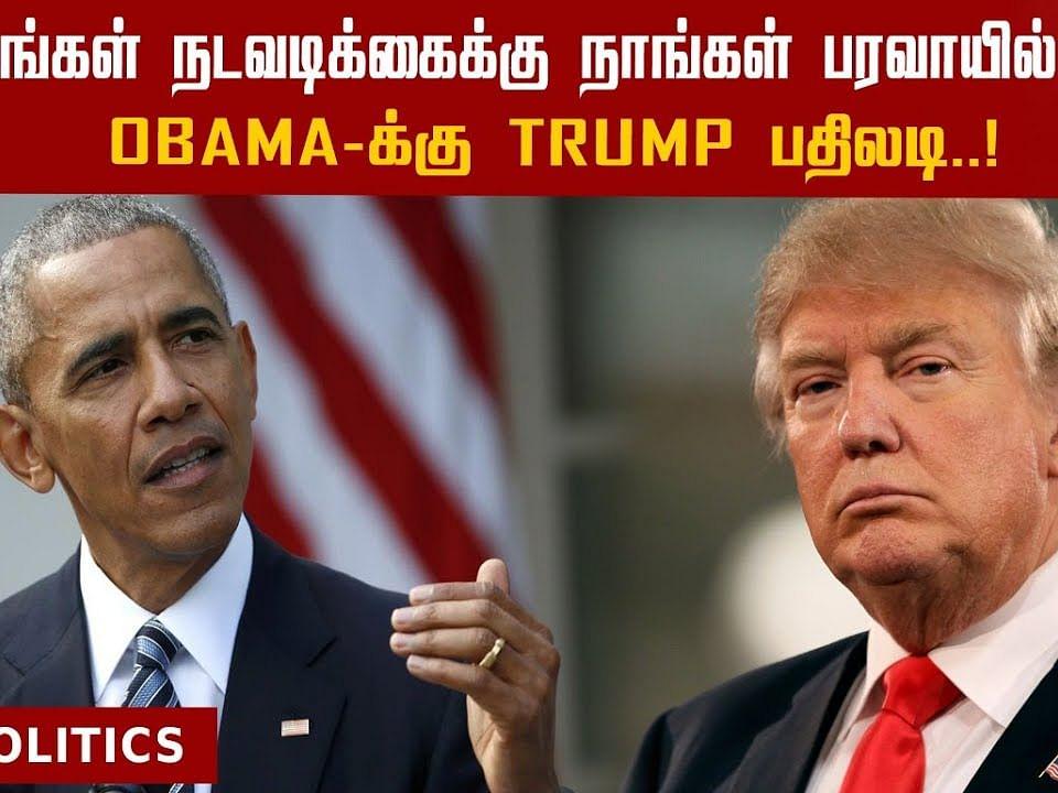 Obama vs Trump : Corona விமர்சனம்..காரசார பதிலடி !