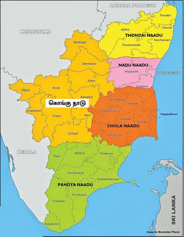 சரித்திர விலாஸ்: இன்றைய மெனு - கொங்கு ஸ்பெஷல்