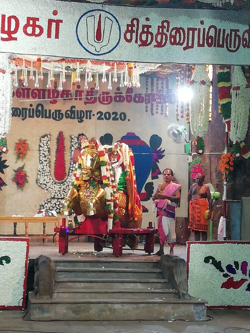 கோயிலுக்குள்ளேயே கள்ளழகர் சித்திரைத் திருவிழா 2020