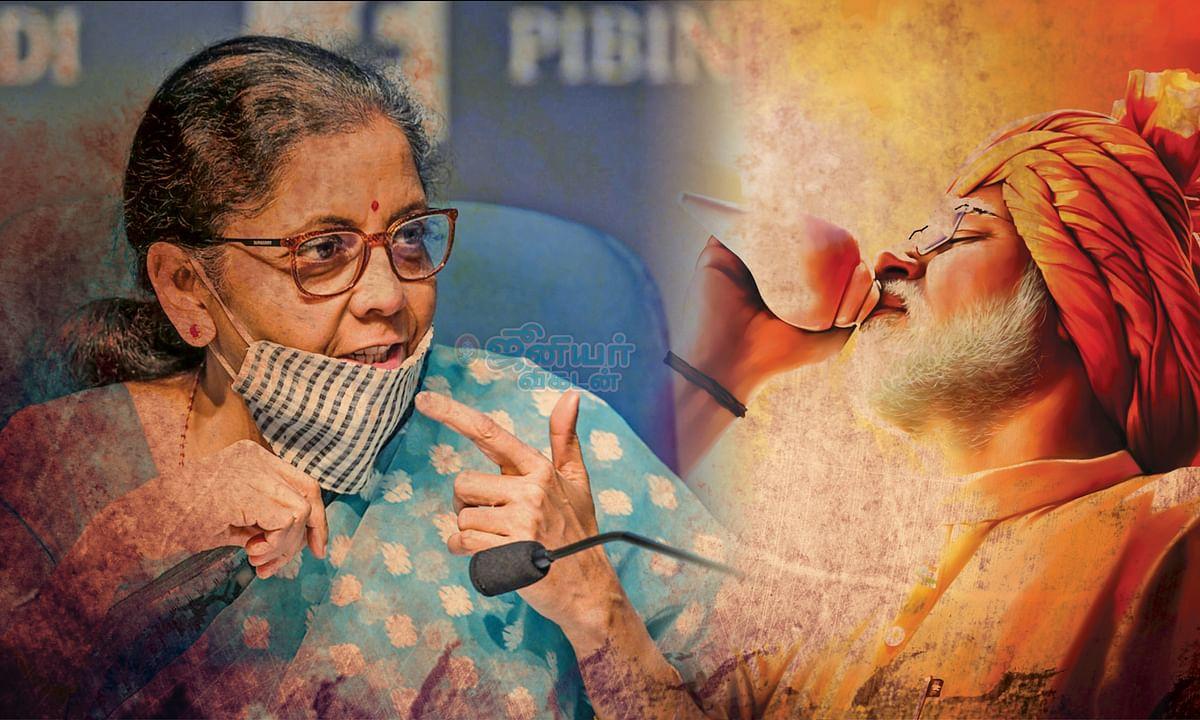 நிர்மலா சீதாராமன் - மோடி