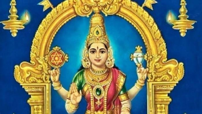 கன்னிகா பரமேஸ்வரி