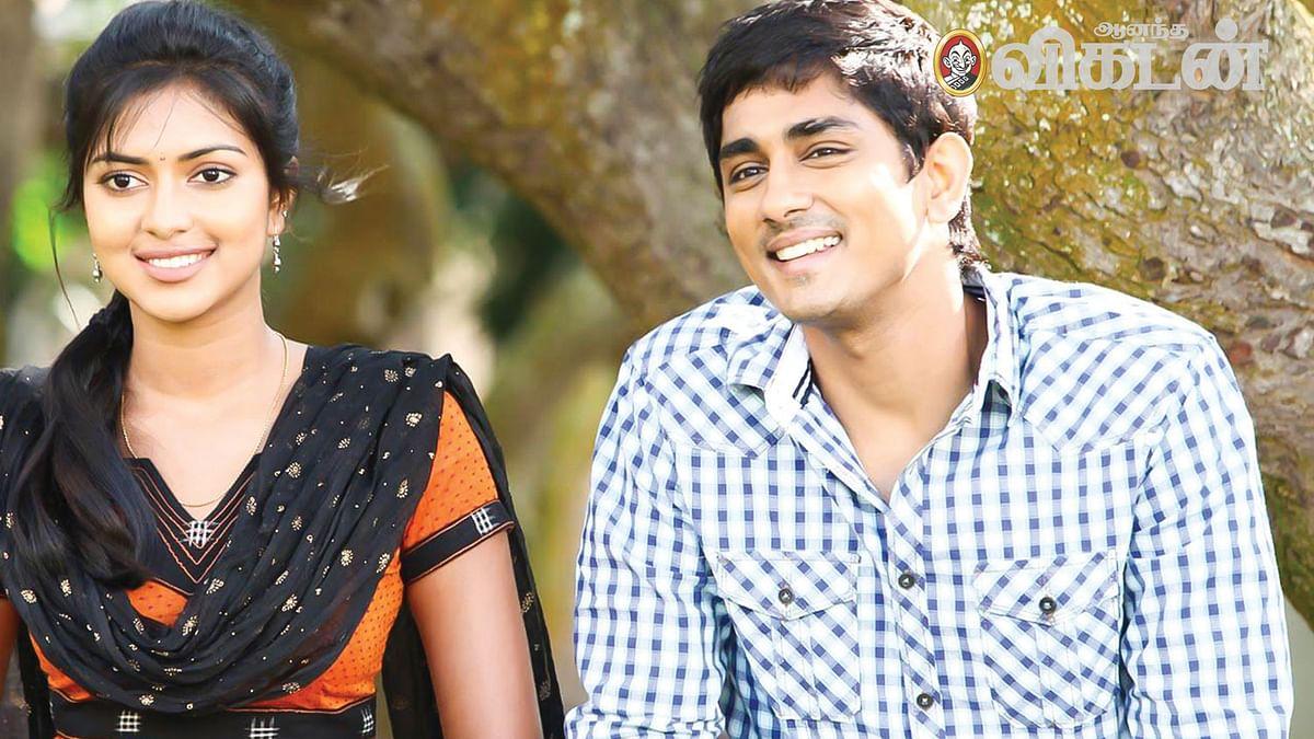 சித்தார்த், அமலா பால்