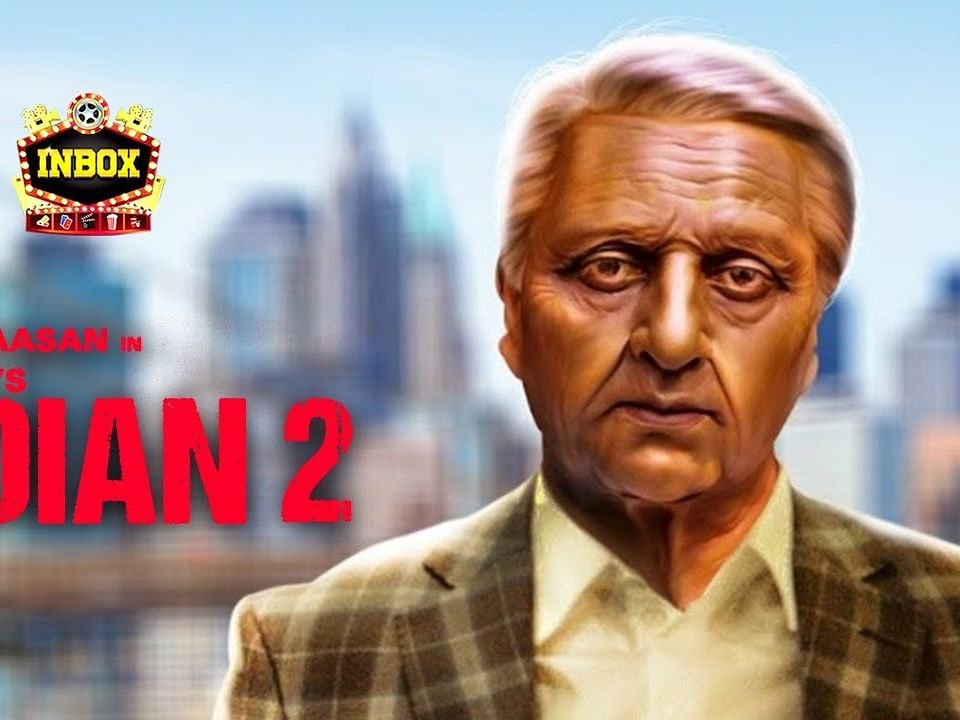 BREAKING: Indian 2 Massive Update | Kamal | Shankar | inbox