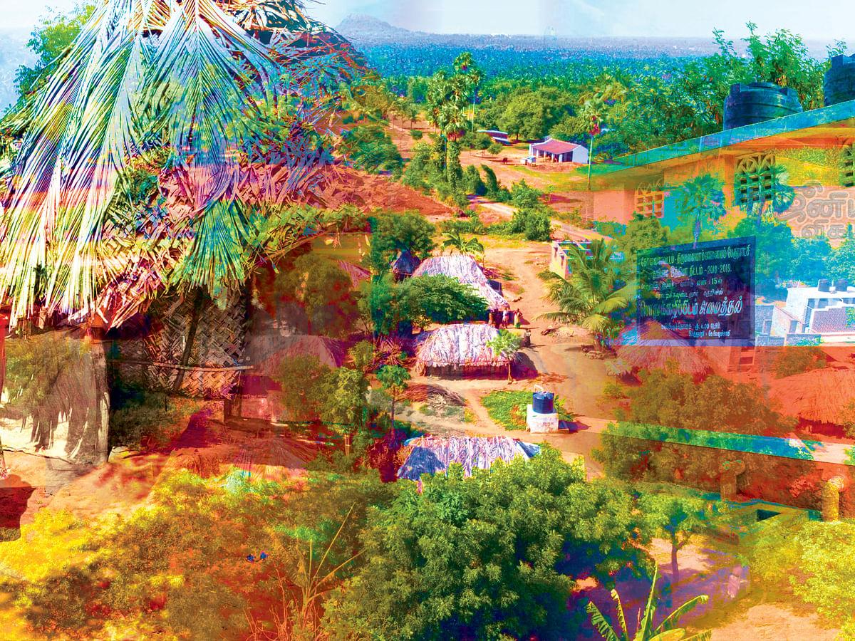 திருமலையம்பாளையம்