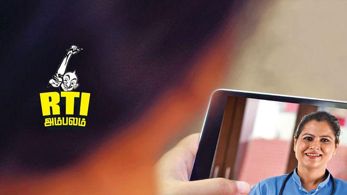 RTI அம்பலம்